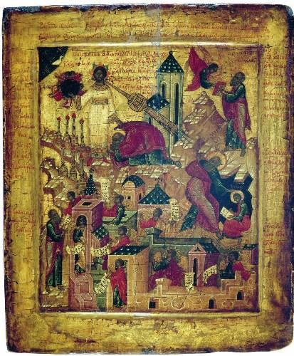 Revelation Image