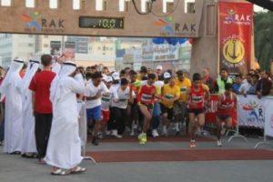 facts about ras al khaimah city