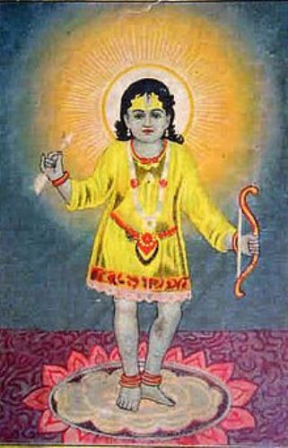 rama as child