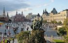Facts about Red Square