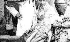 Rabindranath Tagore 1883