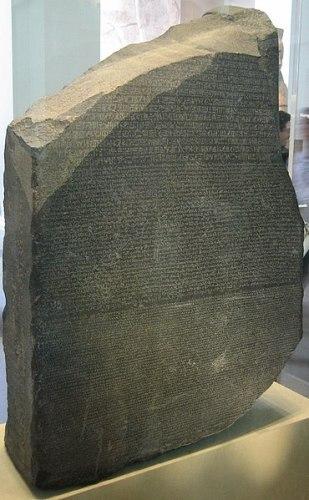 Rosetta Stone Pic