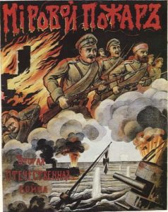 Facts about Russia in WW1