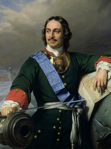 Facts about Russian Empire