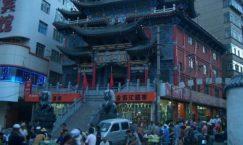 Taoism Pic