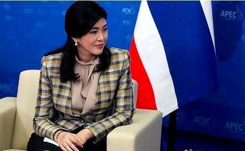 Thailand PM