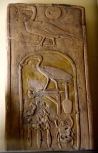 Thutmose III Facts