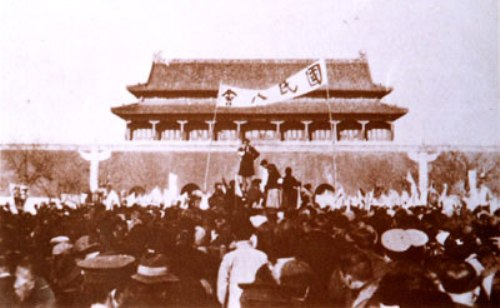 Tiananmen Square Facts