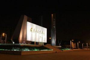 Tianjin Facts